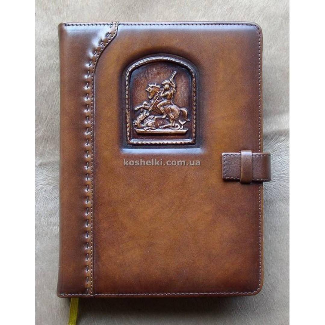 Щоденник шкіряний ручної роботи Георгій Переможець малий А5