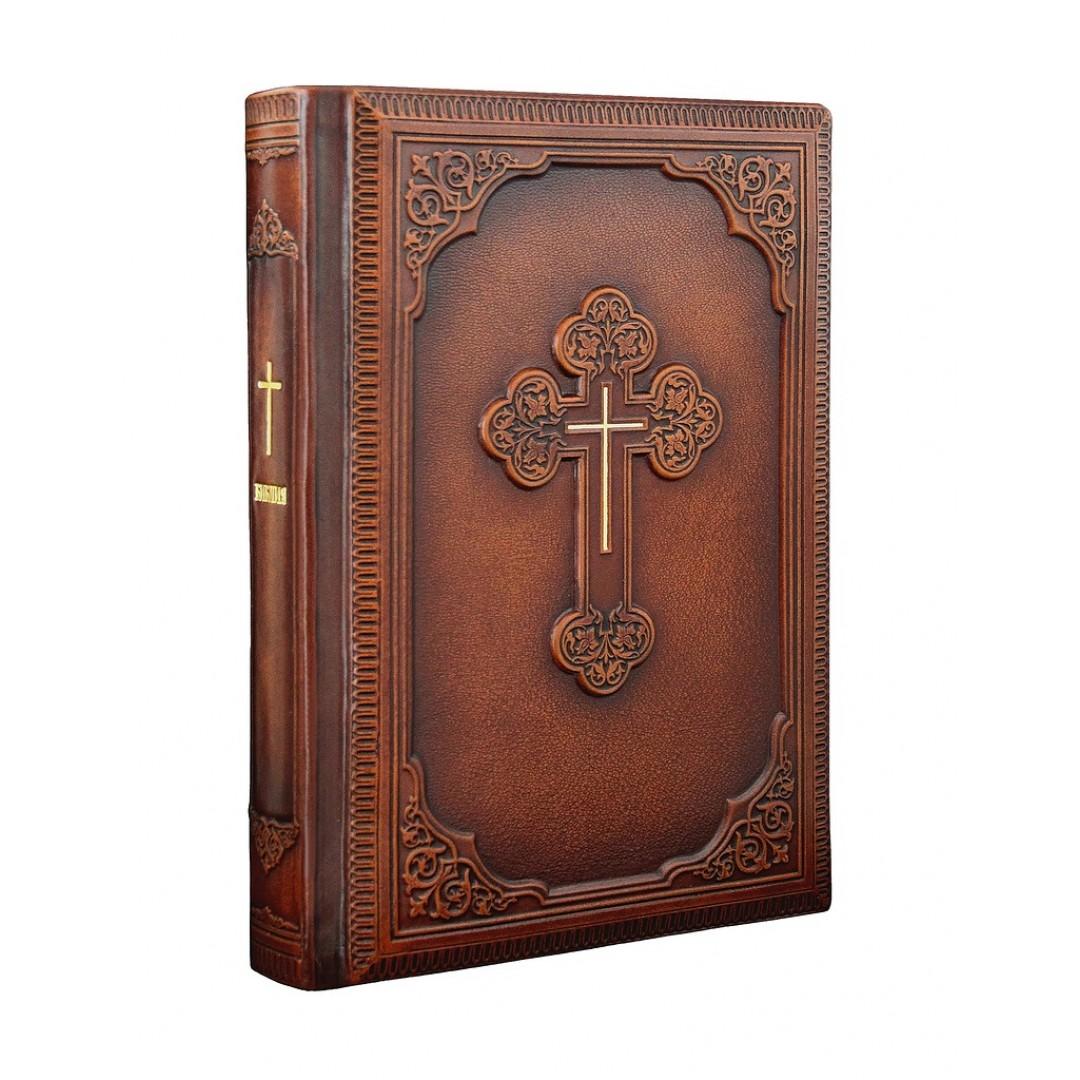 Библия (А5-1)