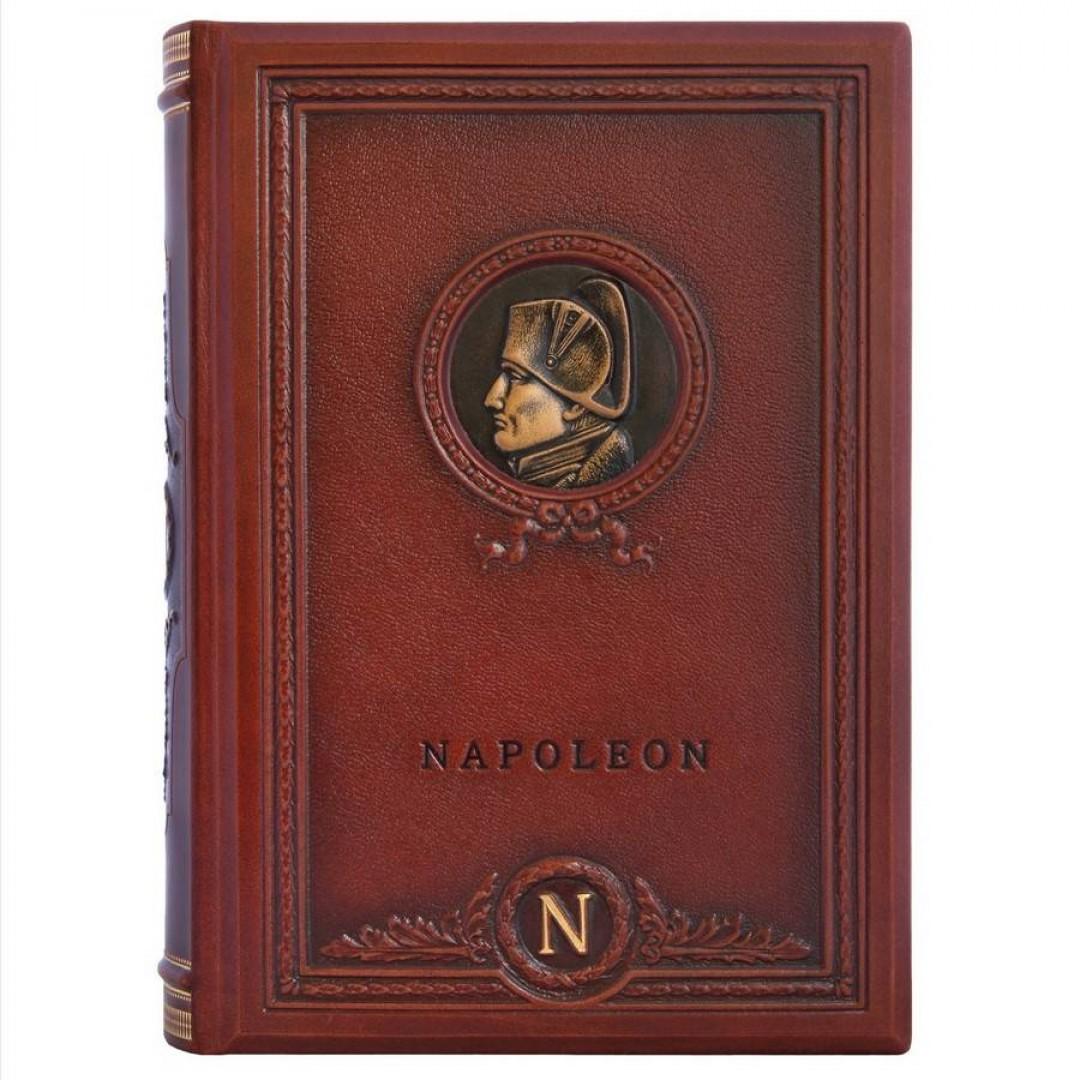 Кожаная книга Наполеон