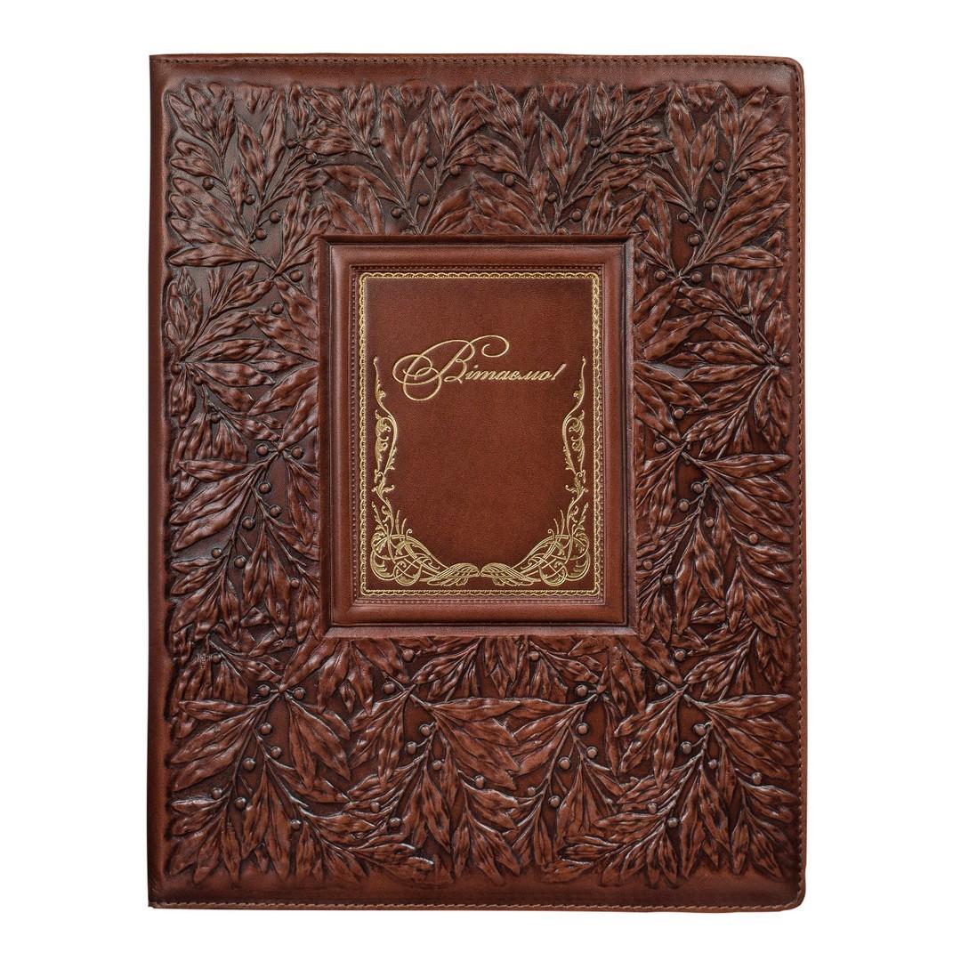 Папка для підпису Лавр коричнева