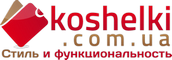 Интернет-магазин кожгалантереи и брендовых подарков Киев